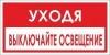 Знаки безопасности ГОСТ 12.4.026-2015