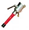 Ствол пожарный ручной РСП-70 (распылительный)